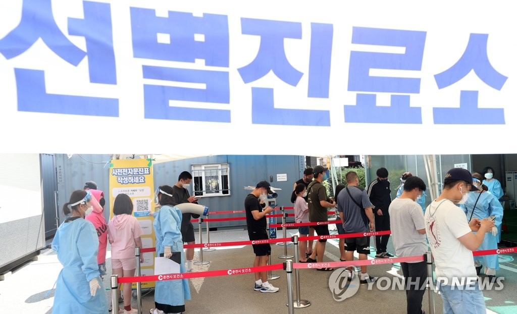 People wait to take coronavirus tests at a makeshift testing center in Chuncheon, 85 kilometers east of Seoul, on June 21, 2021. (Yonhap)
