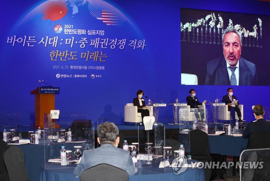 U.S. lawmaker Ami Bera (D-CA) speaks during the seventh Yonhap News Symposium on Korean Peace in Seoul via video on June 25, 2021. (Yonhap)