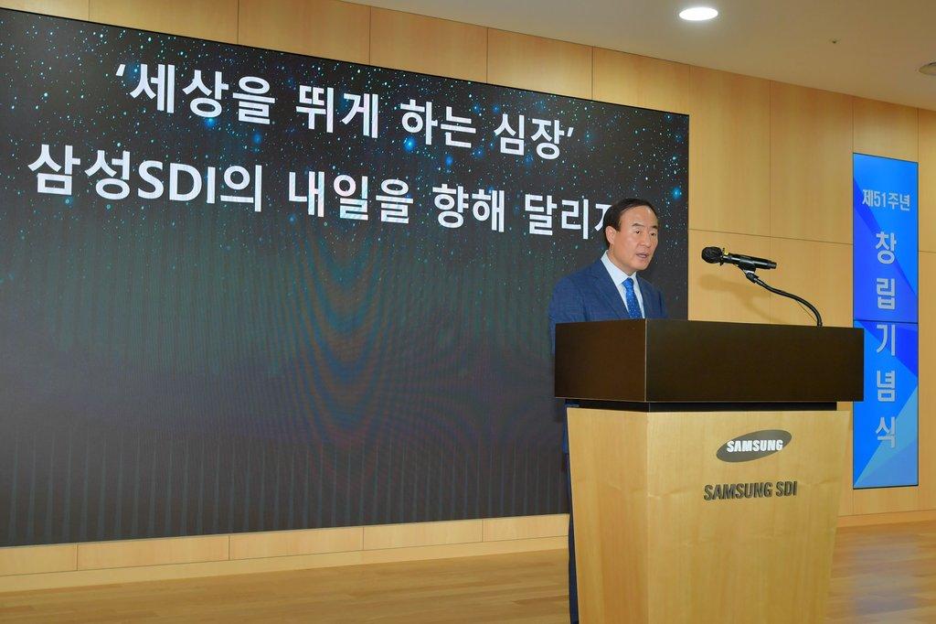 삼성SDI 창립 51주년 기념사 하는 전영현 사장