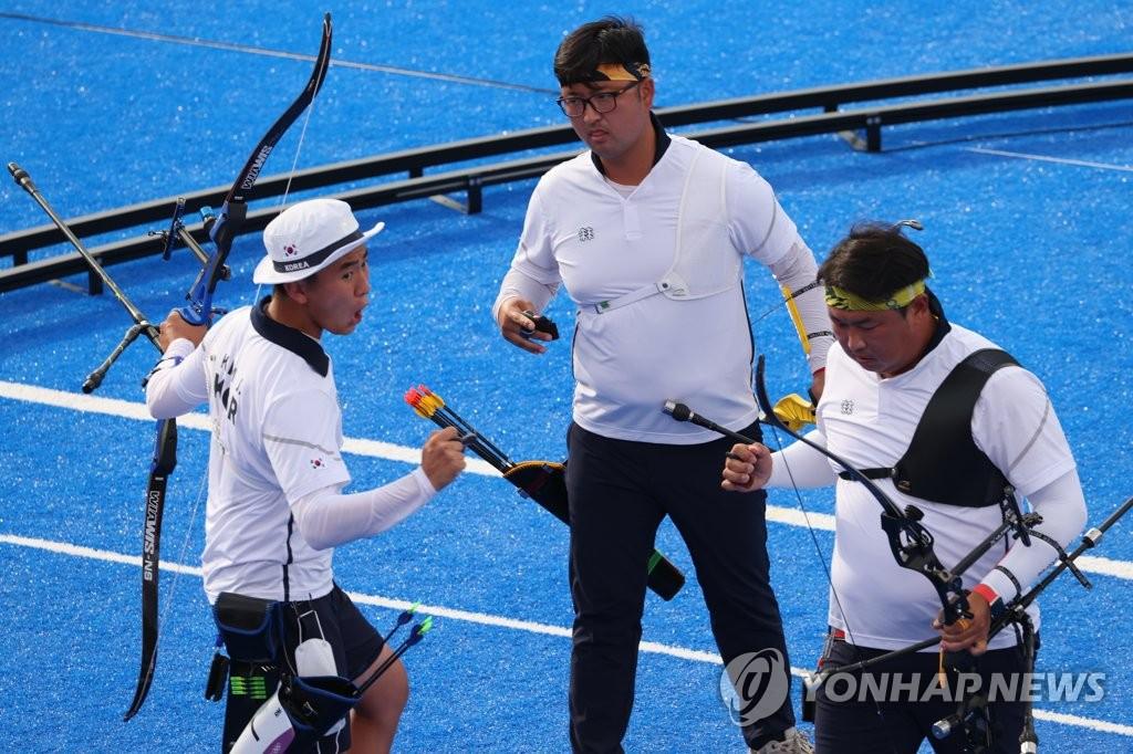 [올림픽] 남자 양궁도 금메달