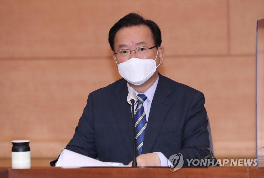 제1차 코로나19 일상회복지원위원회 주재하는 김부겸 총리
