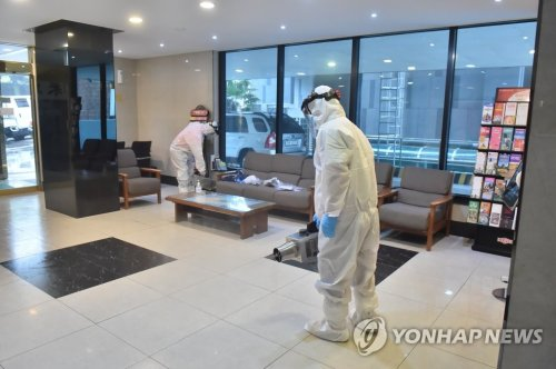S. Korea reports 34 more cases of new coronavirus, total now at 14,660: KCDC